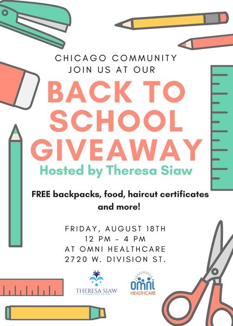 School Supply Fundraiser Flyer (5)